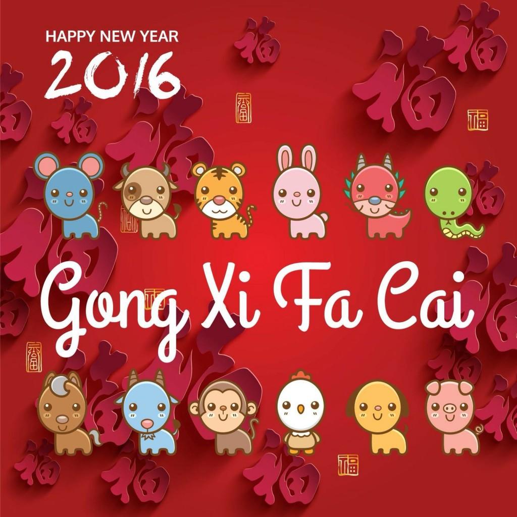 Gong Xi Fa Cai 2016